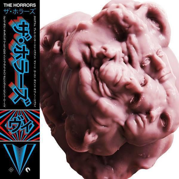 V - Horrors - WOLFTONE014LP