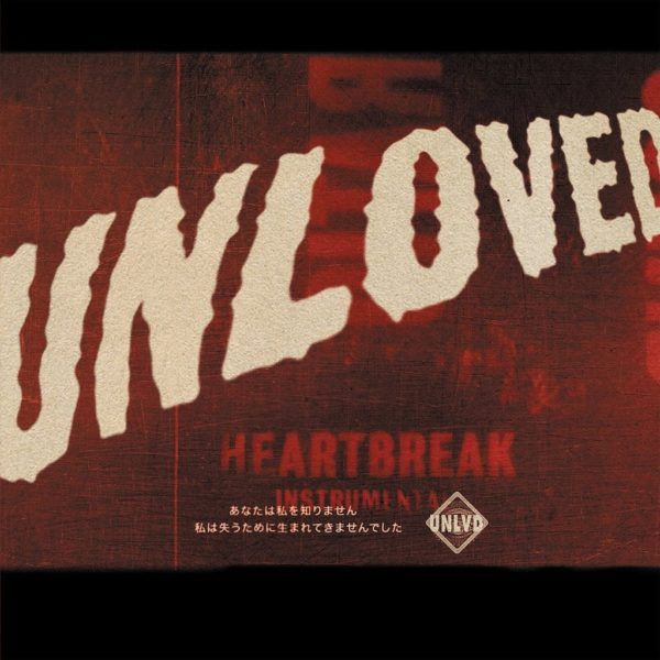 Heartbreak Instrumentals - Unloved - HVNLP162I